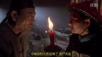 【1994】九品芝麻官(国语中字)【BD720p】【MJTY】