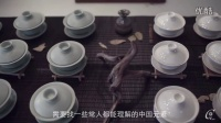 "Inside_张震等""武极""高手的中国Style"