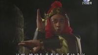 西游记张卫健版01(1996TVB国语)