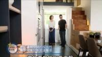 小户型创造大空间 设计师创意家居设计