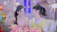 Sweet Jewel-Fairies超清