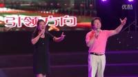 《阳光路上》,陈顺桥、韦也纳演唱