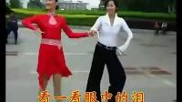 广场舞三步踩-爱的思念