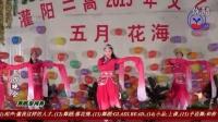 2015五四晚会(上集1-6)