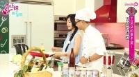 [SunGirl]《正妹厨艺学院》王朵朵的炒米粉
