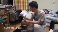 「吴阳出品」乐视超级电视S40 Air L开箱