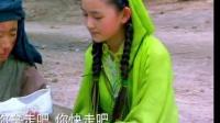 《大汉情缘之云中歌》大汉情缘之云中歌电视剧全集 第16集精彩花絮