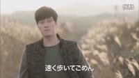 [ 日本映画 ] 150930 蘇志燮 So Ji Sub  One Sunny Day 劇場版予告編