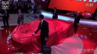 【淘摩TV】2015法拉利488 GTB 新车揭幕