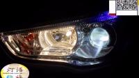 瑞虎车灯不亮改装升级Q5透镜 兰州灯语