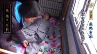 陈大惠-向师父求教04生死自在