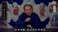 陈大惠-向师父求教05为什么要换心