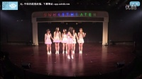 2015-10-01 SNH48 TeamSII公演MC剪辑
