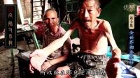 陈大惠-向师父求教07全世界都要学好人