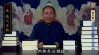陈大惠-向师父求教08为什么表演了九十二年