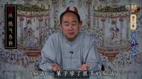 陈大惠-向师父求教11常在定中