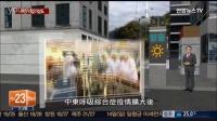 [韓國YTN新聞] Daesang WelLife 小球藻銷售額急升30%