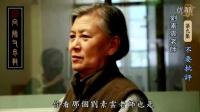 陈大惠-向师父求教09不要批评