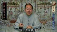 陈大惠-向师父求教12生死自主不求人