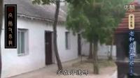 陈大惠-向师父求教14老和尚救世界(上)