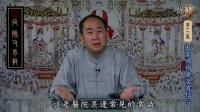 陈大惠-向师父求教13大家为什么没有信心