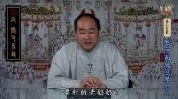 陈大惠-向师父求教15老和尚救世界(下)