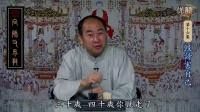 陈大惠-向师父求教16毁谤害自己
