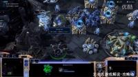 [无名氏攻略组]《星际争霸2:虚空之遗》中文战役全攻略-试玩关卡1