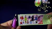 q2.4 健达出奇蛋 白雪公主 冰雪奇缘 粉红猪小妹 巧克力 玩具妈妈 2122