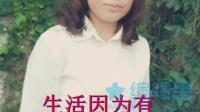威宁县黑土河张义艳视频  廖登海编辑