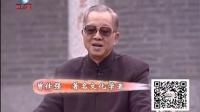 曾仕强 东江夜话 说儒谈道话国学3