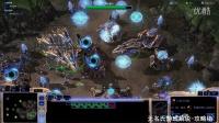 [无名氏攻略组]《星际争霸2:虚空之遗》中文战役全攻略-试玩关卡2