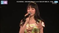 2015-10-03 SNH48 TeamNII公演MC剪辑