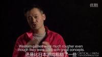 【indienova】【游戏要义系列】稻船敬二谈日本游戏创新