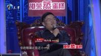 """男子求职遭BOSS""""疯抢"""" 20151004"""