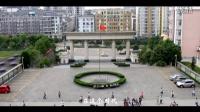 松滋市第三中学2015宣传片-湖北松果传媒有限公司