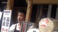 黄龙溪风景2