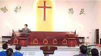 从圣经看婚姻01郑摩西牧师
