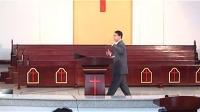 从圣经看婚姻03 郑摩西牧师