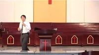 从圣经看婚姻04郑摩西牧师