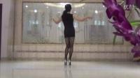 广场舞 步子舞