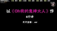 [中字]150814 郭时旸使用法 E06