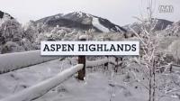 美国阿斯本/雪堆山滑雪村—无与伦比的魅力