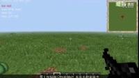 【雪儿实况】Minecraft mod试玩 想变谁就变谁 拿起枪就是瞎打