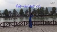 雪冰青春活力广场舞《哈达》背面+口令(原创)演示雪冰