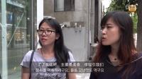 [认识的欧巴]来明洞韩国旅游的中国游客街上问答。你们想去哪?