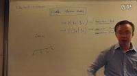 机器学习课程: Hidden Markov Model (Part 1)
