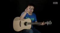26吉他初级入门教程教学 高音教公开课第26节吉他六线谱之常用演奏技巧(技巧卷)