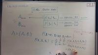 机器学习课程: Hidden Markov Model (Part 2)
