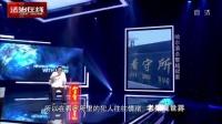 15黑龙江杀警越狱逃犯落网